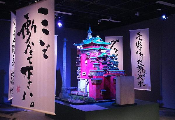鈴木敏夫とジブリ展、展示風景4