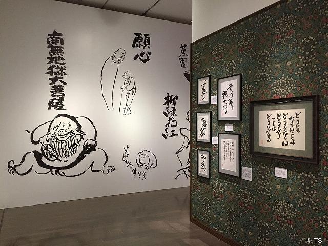 鈴木敏夫とジブリ展、展示風景2